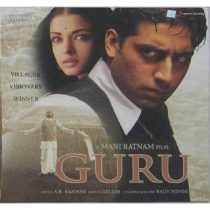 Guru - A R Rahman Indian Bollywood Music (Vinyl LP)