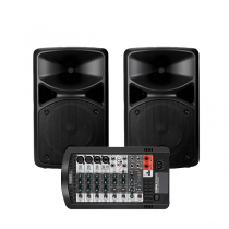 Yamaha STAGEPAS 400BT Portable PA Speakers Price in BD